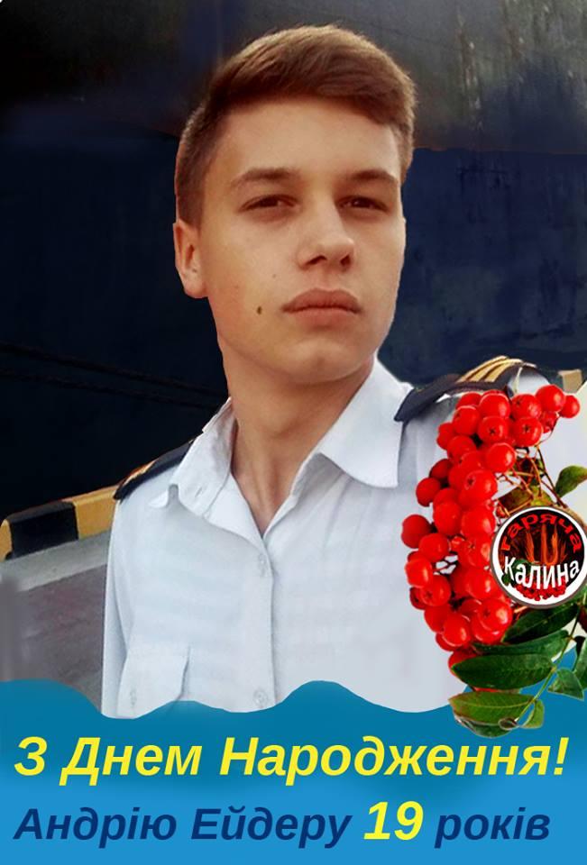 Всього19!!! Сьогодні День Народження У Наймолодшого Моряка У Російському Полоні. Він Поранений І Переніс Операцію