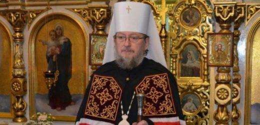 ПОЧАЛОСЯ! Митрополит УПЦ МП Звернувся До Вірян Та Духовенства З Проханням Підтримати Томос