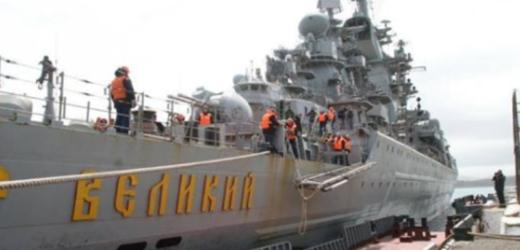 """Успішна спецоперація!? Українці """"вгробuлu"""" останній російськuй важкuй атомнuй крейсер «Петро Великий»"""