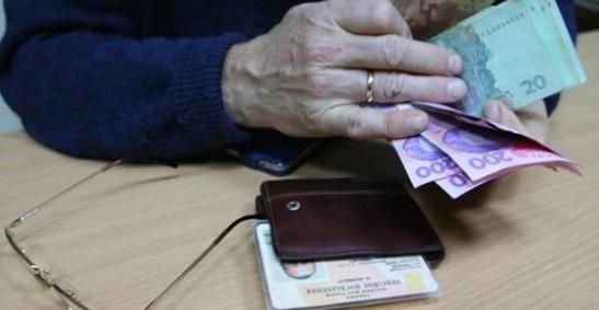 Українки вийдуть на пенсію раніше: стало відомо, на яких умовах