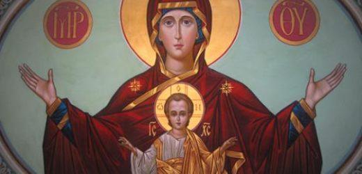23 грудня – день Чудотворної ікони Божої Матері «Знамення». Ось що варто зробити в цей день