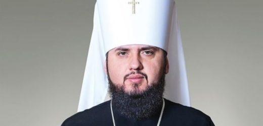 Українська Церква стала незалежною!!! Україна отримала голову Помісної Церкви!