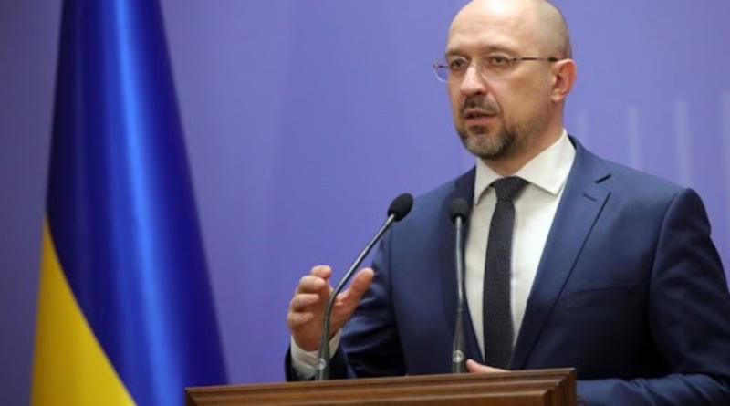 Україна розраховує на нову угоду з ЄС! Шмигаль назвав ініціативу Києва!