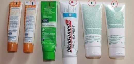 Дивитися потрібно не на склад зубної пасти! Виявляється найважливішим на тюбику є колір квадратика, котрий розташований на швi внизу тюбика!