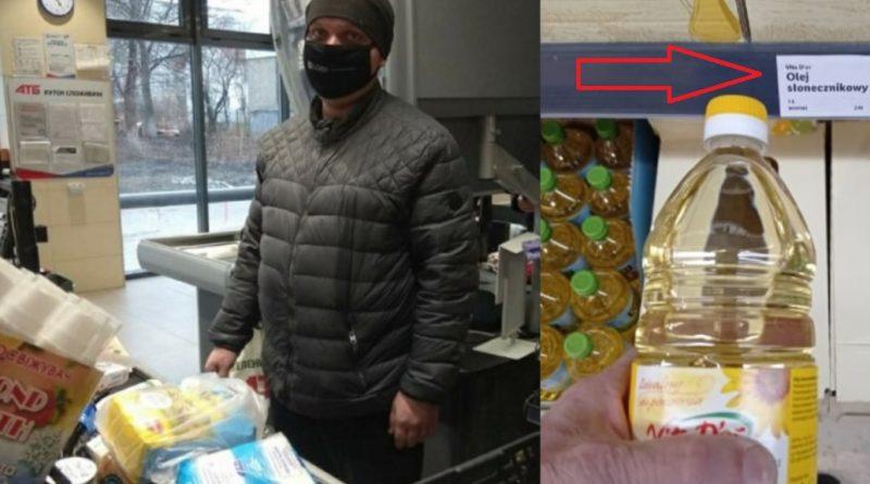 З нас просто знущаються! Українець не витримав і продемонстрував всім дійсно реальну ціну в Польщі і Іспанії на олію. Після цього в мене назріває єдине питання…