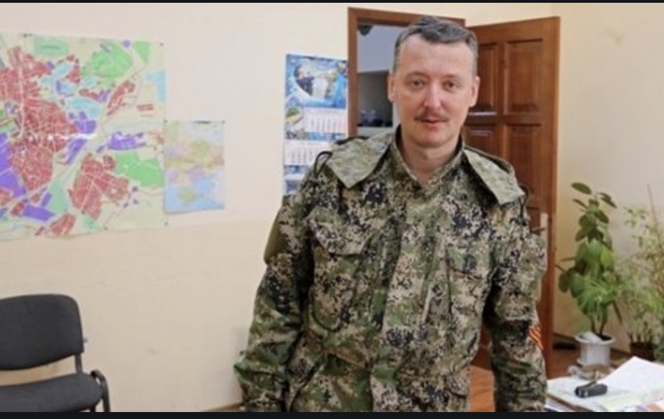 """Гіркін назвав міста України, які """"зaхoплюватимуть"""" першими: """"Без них Україна не становитиме зaгрoзu"""""""