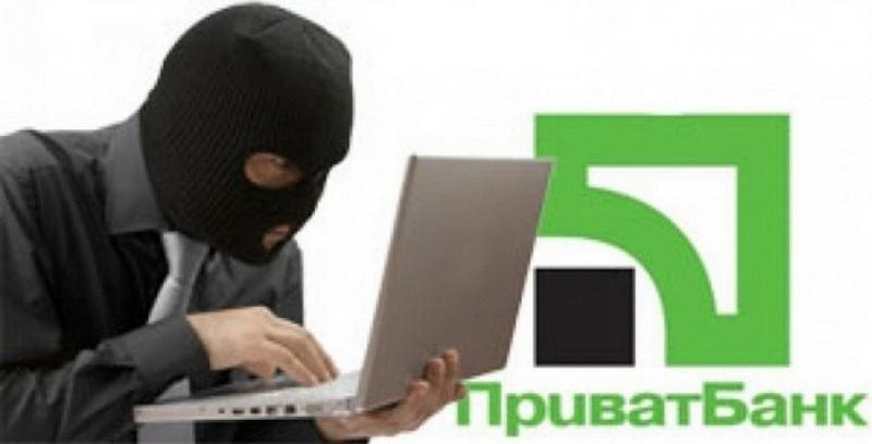 Терміново! Шахраї створили фальшивий сайт «ПриватБанку»! Як відрізнити підробку! (ФОТО)