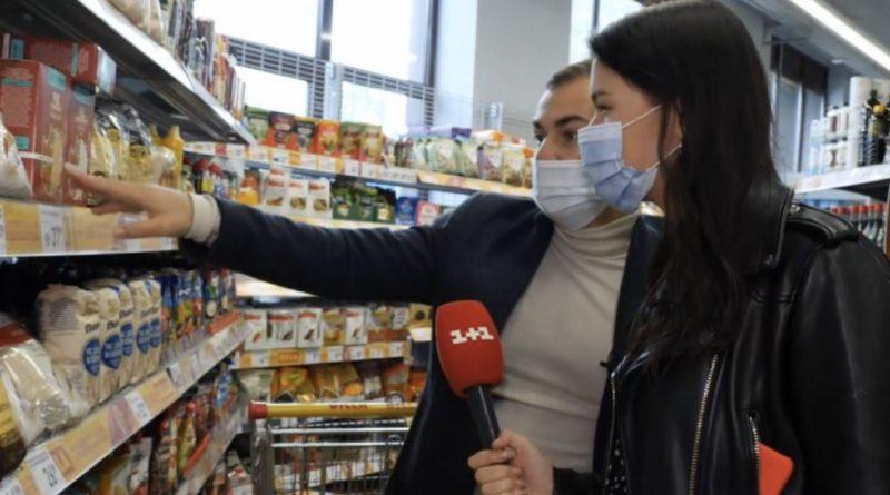 Люди, не ведіться на це, нас обманюють: Клієнт показав всім, як магазин ошукує покупця – продукти раптово поважчали